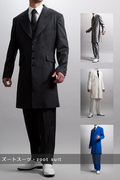 �Y�[�g�X�[�c�Ezoot suit