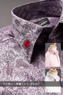 バラ柄エリ刺繍シャツ