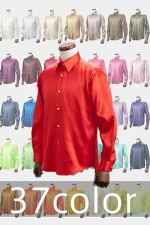 カラーシャツ・サテンシャツ【37色】