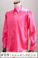 サテンシャツショッキングピンク #09の画像