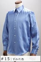サテンシャツすみれ色 #15の画像