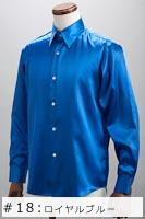 サテンシャツロイヤルブルー #18の画像