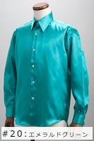 サテンシャツエメラルドグリーン #20の画像