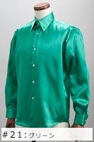 サテンシャツグリーン #21の画像