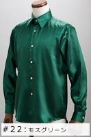 サテンシャツモスグリーン #22の画像