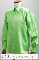 サテンシャツアップルグリーン #23の画像
