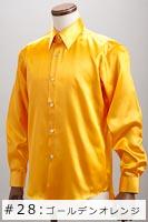 サテンシャツゴールデンオレンジ #28の画像