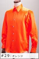 サテンシャツオレンジ #29の画像
