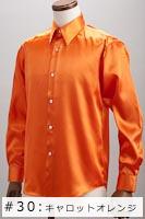 サテンシャツキャロットオレンジ #30の画像