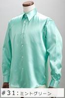 サテンシャツミントグリーン #31の画像