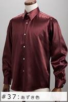 サテンシャツあずき色 #37の画像