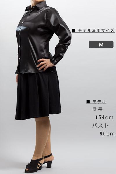 サテンシャツ レディース ブラック #01