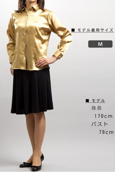 サテンシャツ レディース ゴールド #02