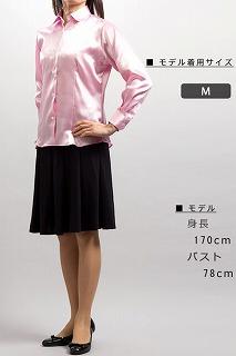 サテンシャツ レディース ピンク