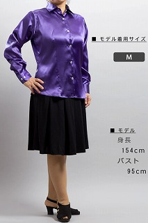 ディープパープル女性用サテンシャツ