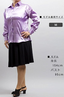ラベンダー女性用サテンシャツ