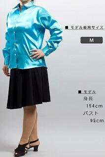 女性用マリンブルーーのシャツ