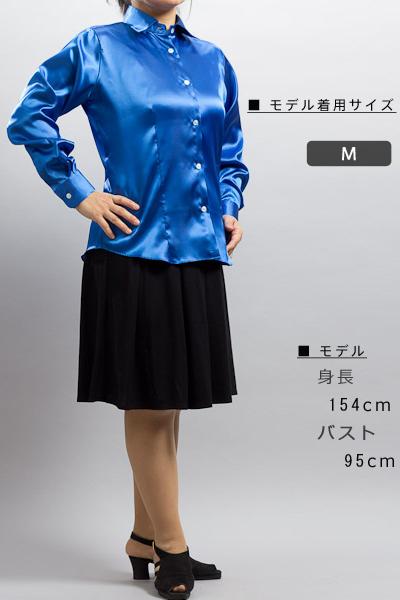 サテンシャツ レディース ロイヤルブルー #18