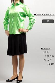 レディースアップルグリーンシャツ