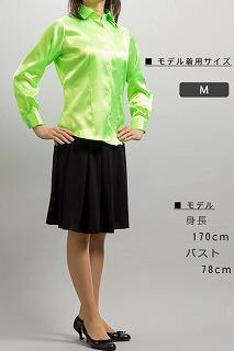 レディースライムグリーンシャツ
