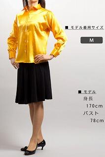 レディースゴールデンオレンジシャツ