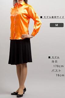 レディース オレンジシャツ