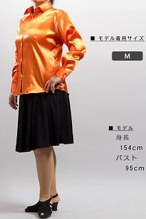 にんじん色のシャツ