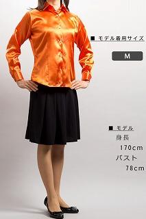 レディース キャロットオレンジシャツ