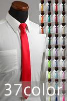 サテンネクタイ全37色