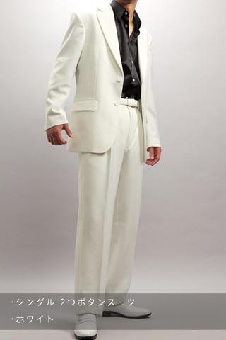 シングル 2つボタンスーツ サイドベンツ ホワイト