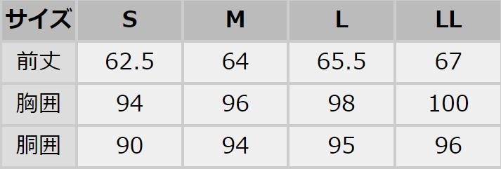 シルバーベストサイズ表
