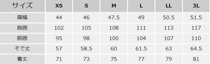 スパンコールジャケットサイズ表