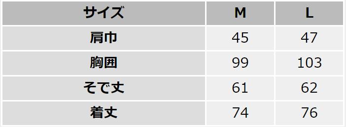 ペイズリー柄ジャケットサイズ表